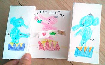 birthdaycard2012.jpg